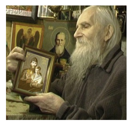 Старец Николай чтит Григория Распутина