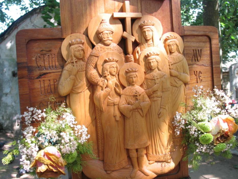 Святые Царственные Великомученики