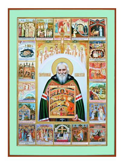 Старец Николай (Гурьянов) - ахиерей